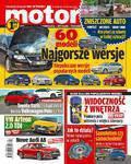 Motor - 2017-07-17