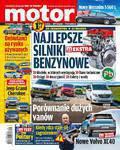 Motor - 2017-09-25