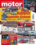 Motor - 2018-03-12