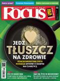 Focus - 2016-08-20
