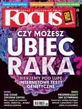 Focus - 2016-10-23