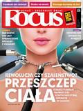 Focus - 2017-02-20