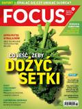 Focus - 2017-07-22