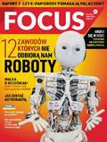 Focus - 2017-08-21
