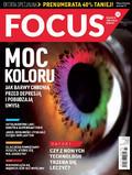 Focus - 2018-02-17