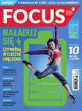Focus - 2018-03-16