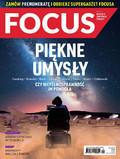 Focus - 2018-04-21