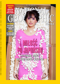 National Geographic Polska - 2015-07-01