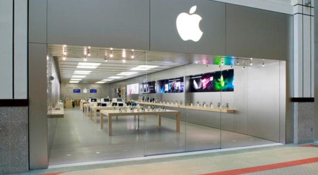 """Apple żąda oddania domeny ap.pl. """"Fonetycznie identyczna z naszym znakiem towarowym"""""""