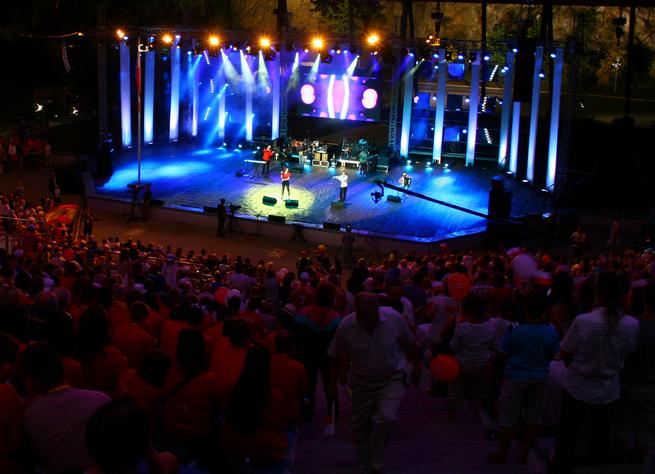 Jednak nie będzie koncertu TVP w Kielcach zamiast odwołanego festiwalu w Opolu