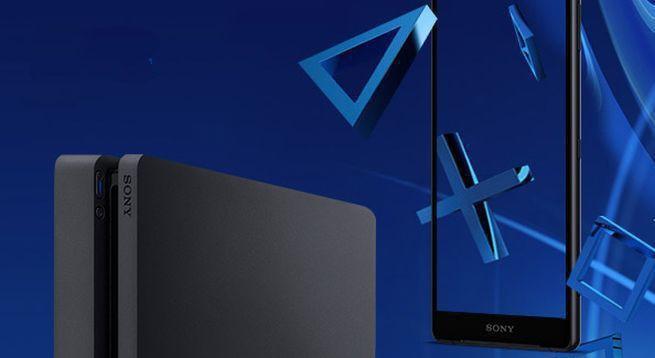 Sony oferuje w promocji smartfon Xperia XZ2 z konsolą PlayStation 4 za 3599 złotych