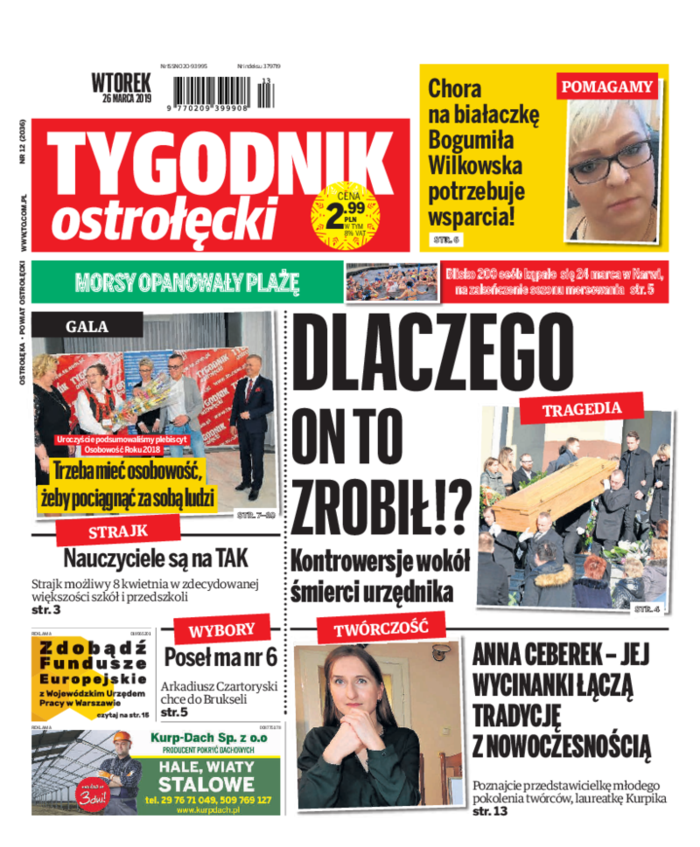 Tygodnik Ostrołęcki -                     12/2019