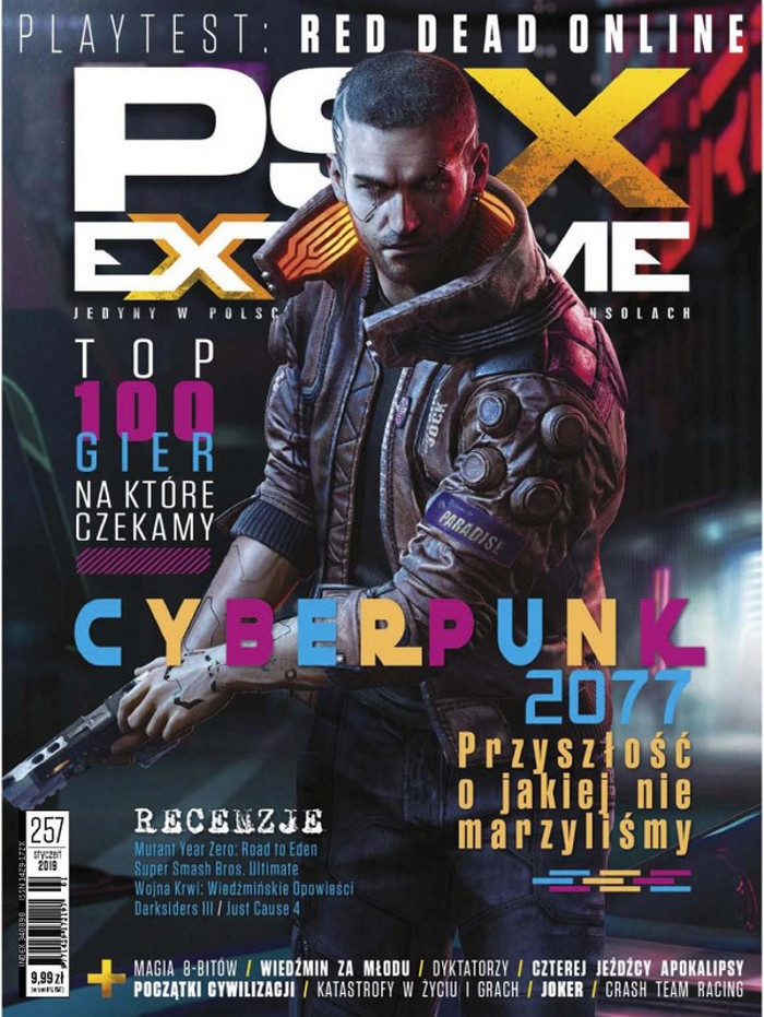 PSX Extreme -                     1/2019