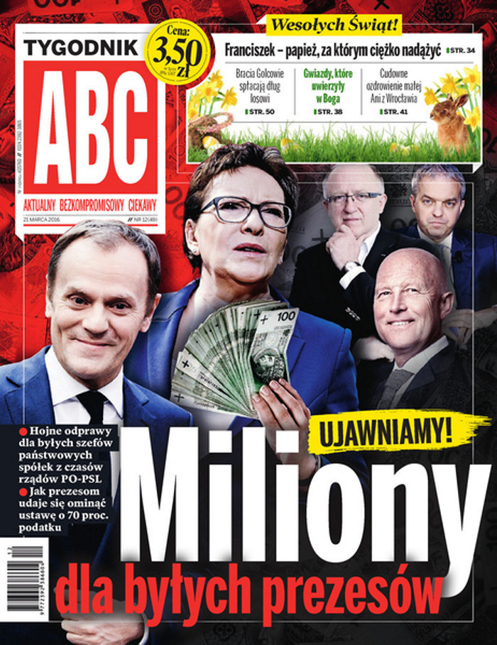 ABC -                     12/2016