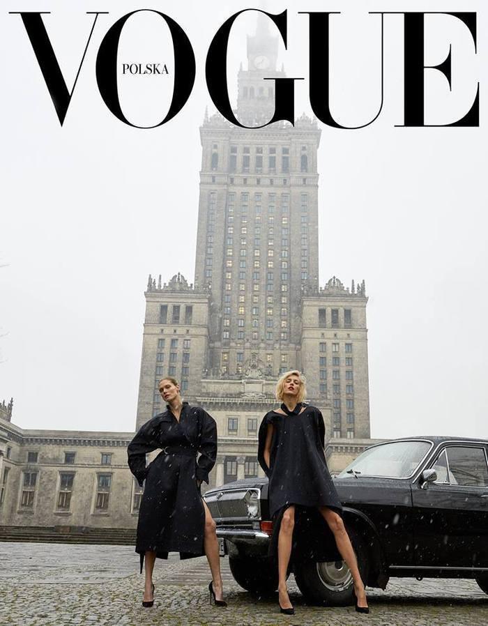 Vogue Polska -                     1/2018