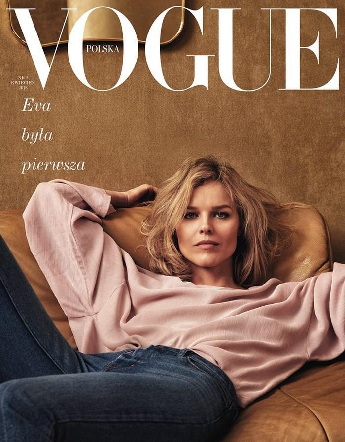Vogue Polska -                     2/2018