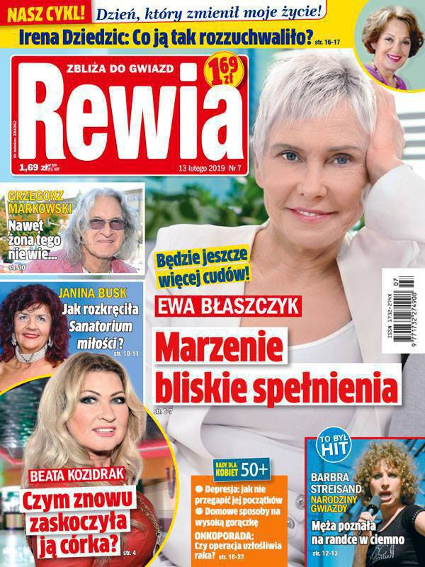 Rewia -                     7/2019