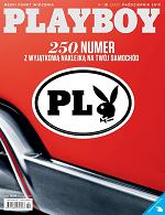 """""""Playboy"""" z naklejką-króliczkiem na jubileuszowej okładce (wideo)"""