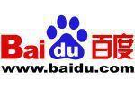 Baidu doszło do porozumienia z wytwórniami muzycznymi