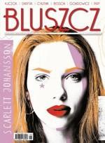 """Magazyn """"Bluszcz"""" wystawiony na sprzedaż. Są pierwsi chętni"""