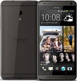 HTC prezentuje nowe smartfony z serii Desire