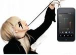 Lady Gaga reklamuje japońską sieć komórkową (wideo)