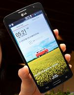 LG prezentuje swój kolejny phablet - LG GX