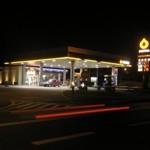 Jakość paliw w Polsce. Ponad 5 proc. nie spełnia norm