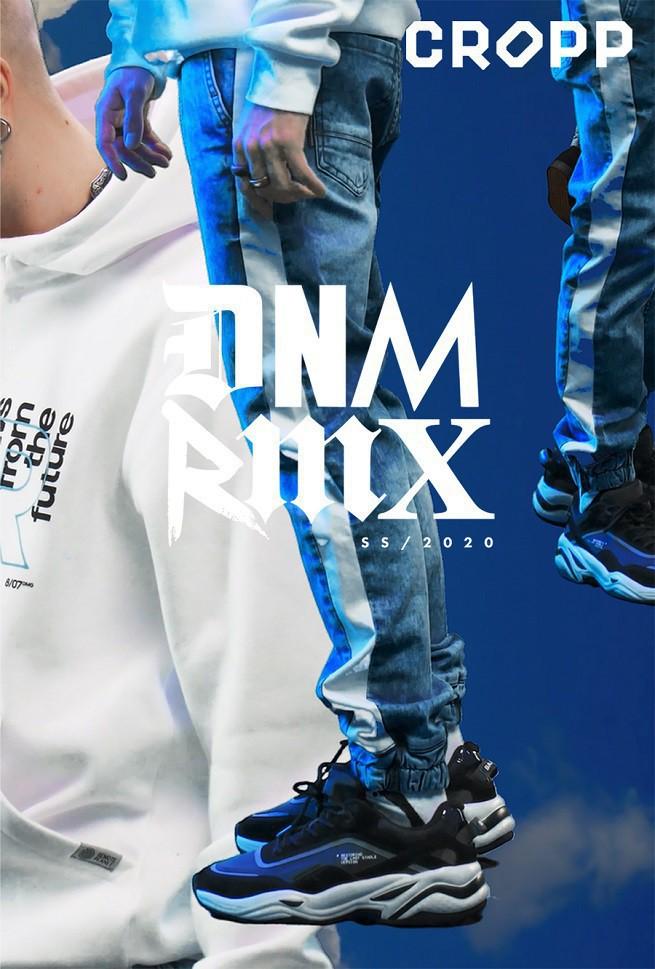 LPP promuje nową kolekcję Cropp DNM RMX (wideo)