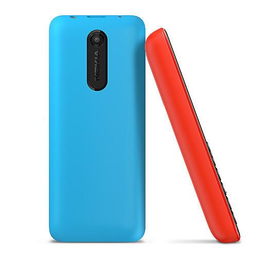 3d5fd92db4b0 Nokia 108 - Telefony komórkowe na WirtualneMedia.pl
