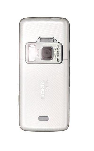 2f1304baac Nokia N82 - Telefony komórkowe na WirtualneMedia.pl