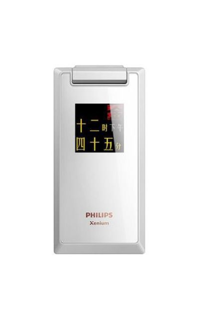 Philips Xenium X712
