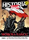 Historia Do Rzeczy - 2014-03-05