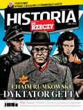 Historia Do Rzeczy - 2016-05-25