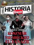 Historia Do Rzeczy - 2017-09-05