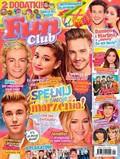 Fun Club - 2014-12-23