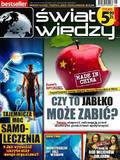 Świat Wiedzy - 2014-07-24
