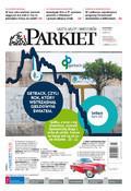 Parkiet - 2018-07-16