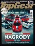 Top Gear - 2014-02-12