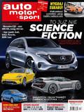 Auto Motor i Sport - 2018-09-17