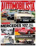 Automobilista - 2017-08-14