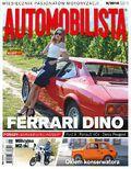 Automobilista - 2018-08-14