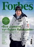 Forbes (świat) - 2014-01-29