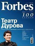Forbes (świat) - 2014-03-19