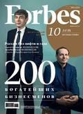 Forbes (świat) - 2014-04-19