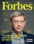 Forbes (świat) - 2014-06-14