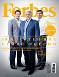 Forbes (świat) - 2014-09-06