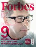 Forbes (świat) - 2014-10-25
