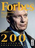 Forbes (świat) - 2015-05-20