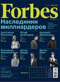 Forbes (świat) - 2015-06-09